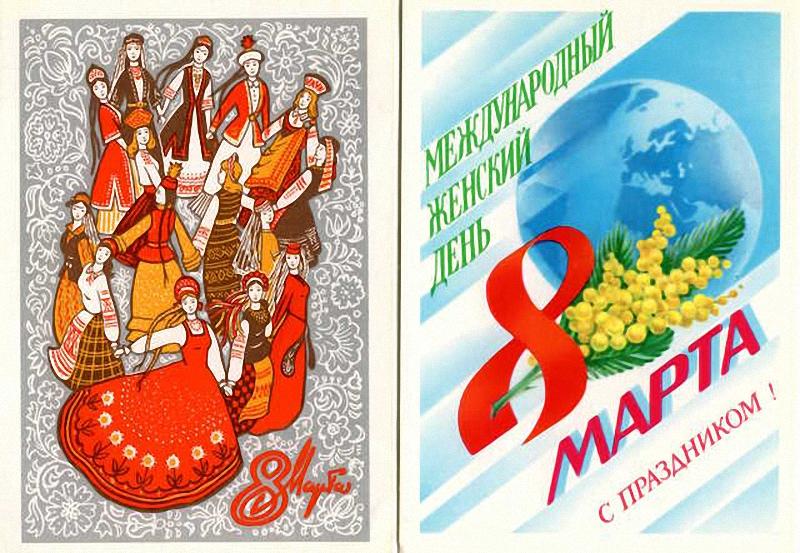 Стремные открытки на 8 марта, поцелуйчиками обнимашками для
