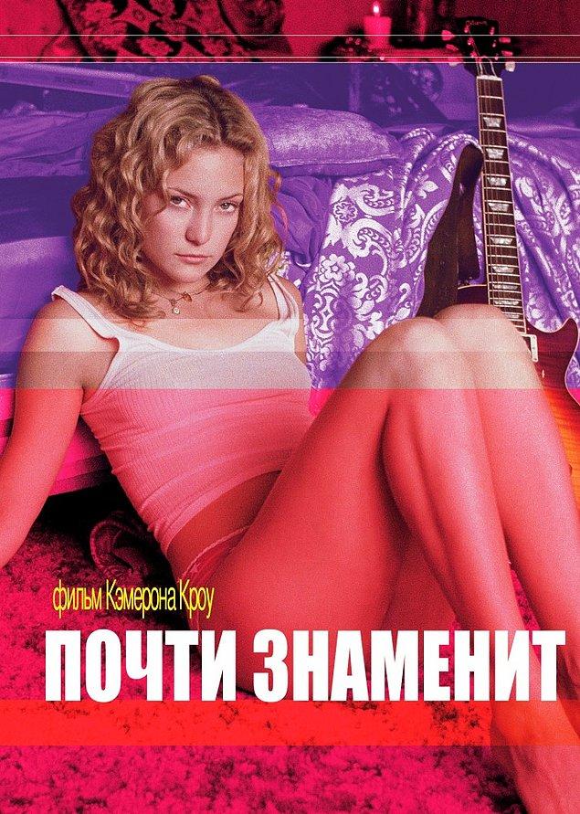 film-pro-porno-zhurnal